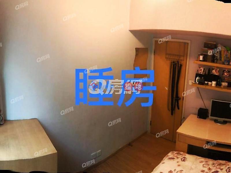 交通方便,乾淨企理,實用三房《利興大樓租盤》-33-35快富街 | 油尖旺-香港-出租|HK$ 19,000/ 月