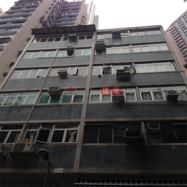 50-50A Sun Chun Street (50-50A Sun Chun Street) Causeway Bay|搵地(OneDay)(3)