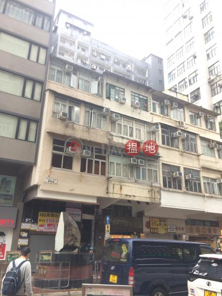 廣東道507號 (507 Canton Road) 佐敦|搵地(OneDay)(2)