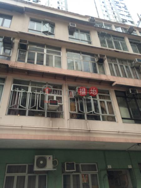7 Hei Wo Street (7 Hei Wo Street) North Point|搵地(OneDay)(1)