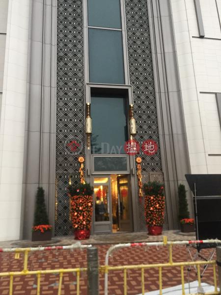 海傲灣 1B座 (One East Coast Tower 1B) 油塘|搵地(OneDay)(3)