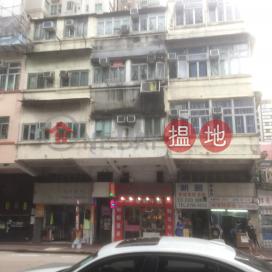 蕪湖街153號,紅磡, 九龍