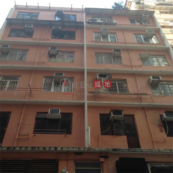 Tai Wong Building (Tai Wong Building) Wan Chai|搵地(OneDay)(3)