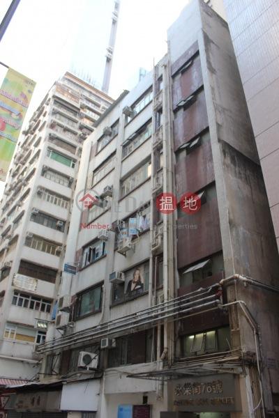 78 Wing Lok Street (78 Wing Lok Street) Sheung Wan|搵地(OneDay)(2)