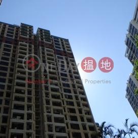 Block 3 Pok Fu Lam Gardens|薄扶林花園3座