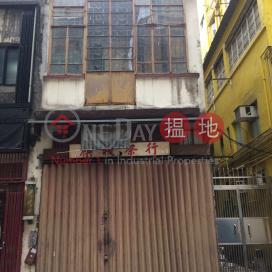 慶雲街3號,灣仔, 香港島