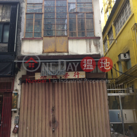 3 Hing Wan Street|慶雲街3號