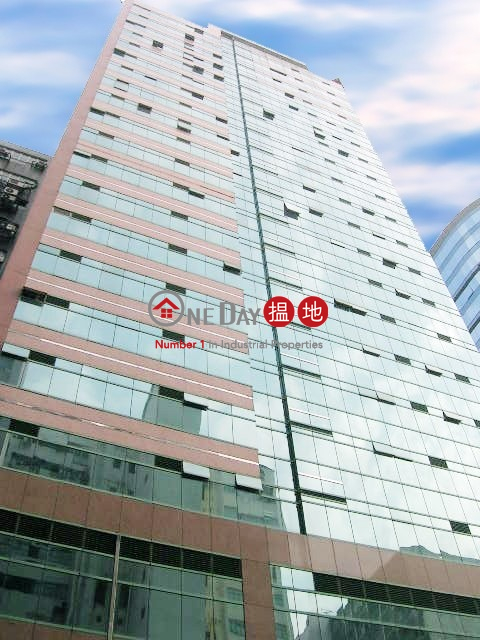 Lemmi Centre|Kwun Tong DistrictLemmi Centre(Lemmi Centre)Rental Listings (annla-05135)_0