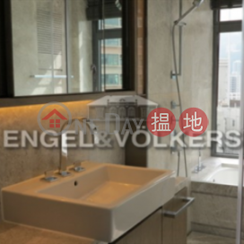 3 Bedroom Family Flat for Sale in Mid Levels West|Azura(Azura)Sales Listings (EVHK40510)_0