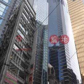 世瑛大廈,上環, 香港島