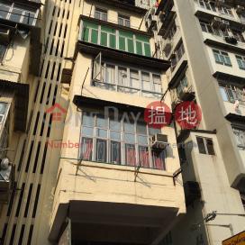 306 Tung Chau Street|通州街306號
