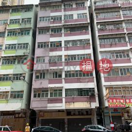 9 Bailey Street,Hung Hom, Kowloon