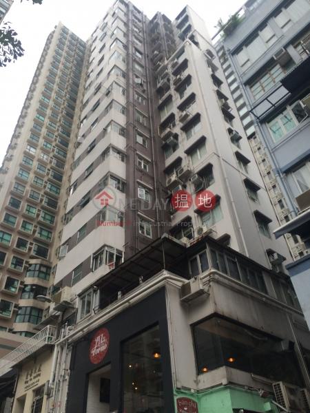King Ho Building (King Ho Building) Soho|搵地(OneDay)(1)
