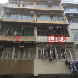 10 Tsui Fung Street|翠鳳街10號