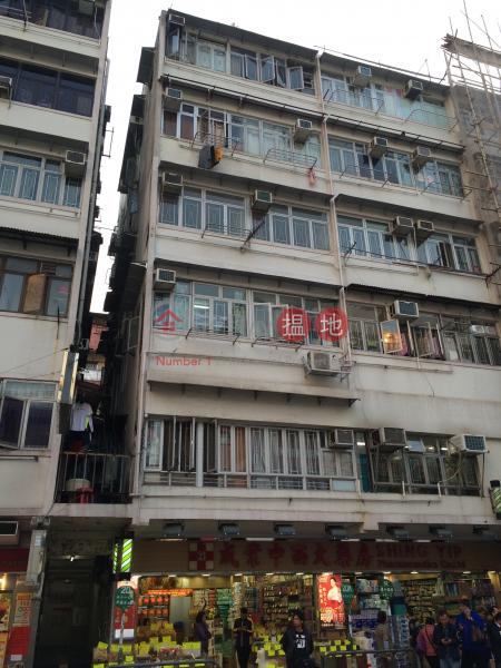 爵祿街34號 (34 Tseuk Luk Street) 新蒲崗|搵地(OneDay)(1)