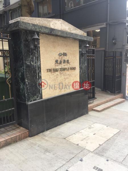 天后廟道42-60號 (42-60 Tin Hau Temple Road) 天后|搵地(OneDay)(5)