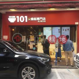 10A Hau Fook Street,Tsim Sha Tsui, Kowloon