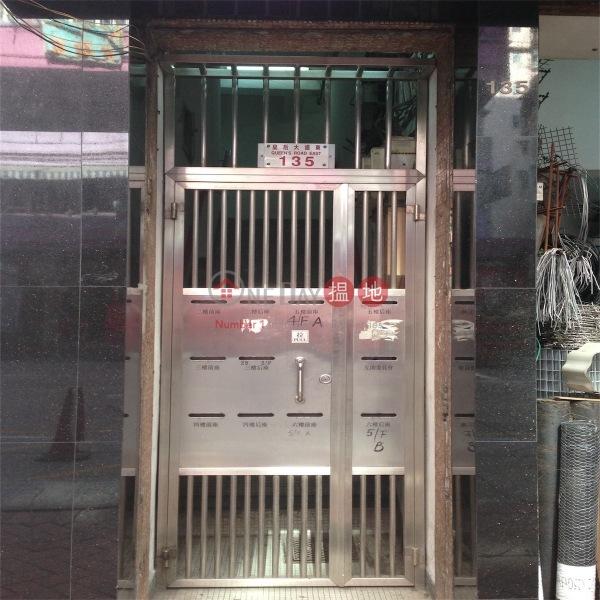 135 Queen\'s Road East (135 Queen\'s Road East) Wan Chai|搵地(OneDay)(1)
