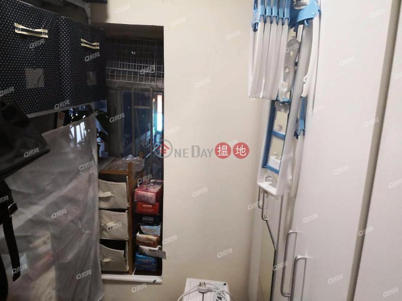 交通方便,超筍價,豪裝筍價《啟協大廈買賣盤》18馬寶道   東區 香港出售HK$ 608萬