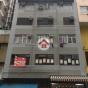 華恩樓 (Wah Yan Building) 元朗康景街23號|- 搵地(OneDay)(3)