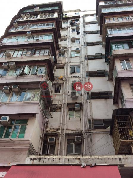 109 Pei Ho Street (109 Pei Ho Street) Sham Shui Po 搵地(OneDay)(3)