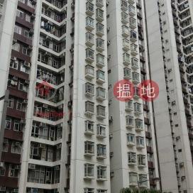 太古城觀海台,太古, 香港島