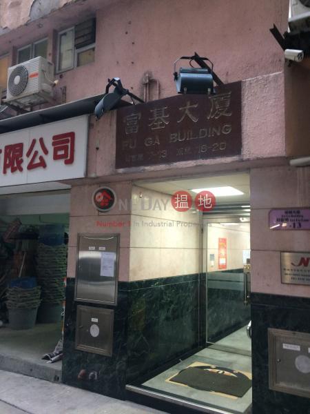 Fu Ga Building (Fu Ga Building) Shek Tong Tsui|搵地(OneDay)(1)