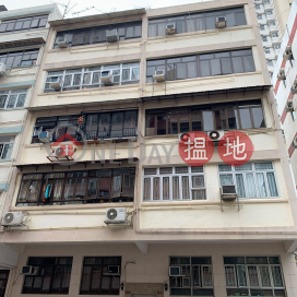 98 Maidstone Road,To Kwa Wan, Kowloon