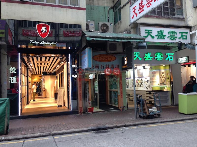 284-286 Portland Street (284-286 Portland Street) Mong Kok 搵地(OneDay)(1)