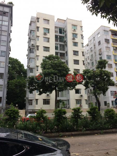 KAISER\'S MANSION (KAISER\'S MANSION) Kowloon City|搵地(OneDay)(3)