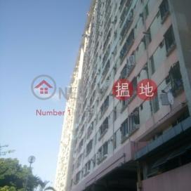 Ap Lei Chau Estate - Lei Fook House,Ap Lei Chau, Hong Kong Island