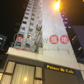 Fu Kar Building|富嘉大廈