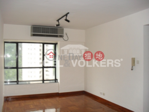 3 Bedroom Family Flat for Sale in Mid Levels West|The Grand Panorama(The Grand Panorama)Sales Listings (EVHK5839)_0