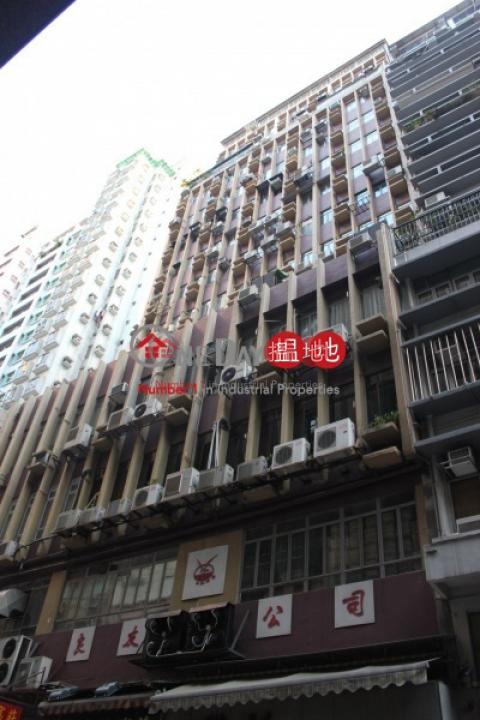 協基商業大廈|西區協基商業大廈(Heep Kee Commercial Building)出售樓盤 (comfo-03312)_0