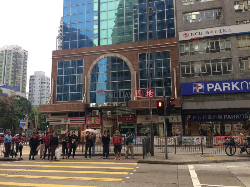 建邦商業大廈 (Keybond Commercial Building) 佐敦|搵地(OneDay)(3)