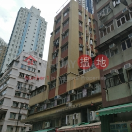 順利大廈,鴨脷洲, 香港島