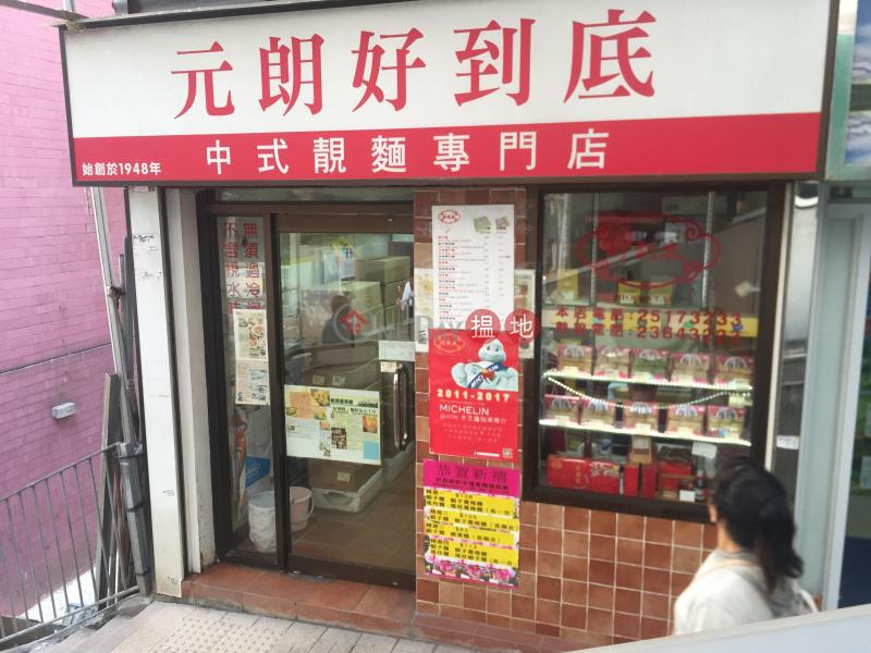 47-49 High Street (47-49 High Street) Sai Ying Pun 搵地(OneDay)(3)