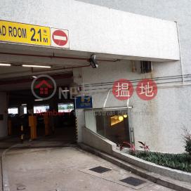 Hong Kong Garden,Sham Tseng, New Territories