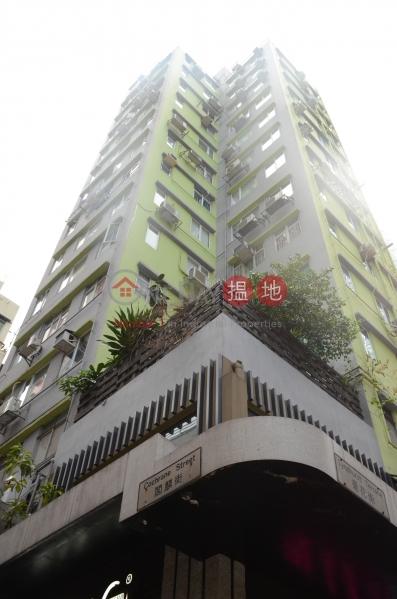 祥輝大廈 (Cheung Fai Building) 中環|搵地(OneDay)(1)