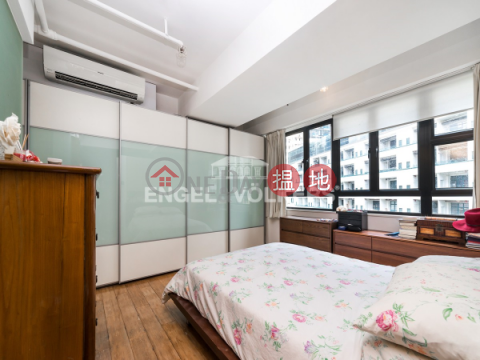 1 Bed Flat for Sale in Soho|Central DistrictFriendship Commercial Building(Friendship Commercial Building)Sales Listings (EVHK18369)_0