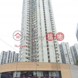 Kornhill Garden Block 1,Tai Koo, Hong Kong Island