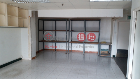 close to the west railway, traffic perfect Wah Chun Industrial Centre(Wah Chun Industrial Centre)Rental Listings (ALFEE-6090707672)_0