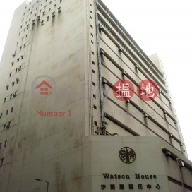 Watson House,Fo Tan, New Territories
