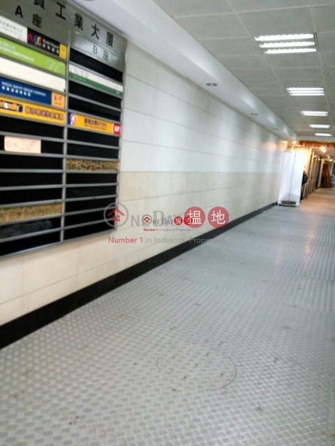 金寶工業大廈|觀塘區金寶工業大廈(Jumbo Industrial Building)出租樓盤 (lcpc7-06137)_0