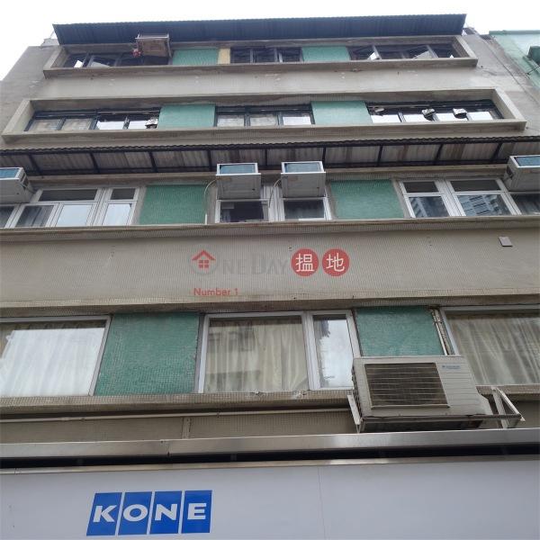 13-15 Hing Wan Street (13-15 Hing Wan Street) Wan Chai 搵地(OneDay)(4)