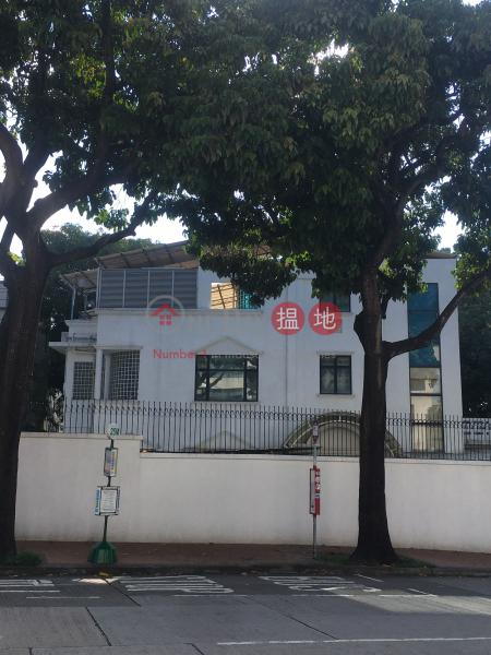 39 La Salle Road (39 La Salle Road) Kowloon Tong|搵地(OneDay)(2)