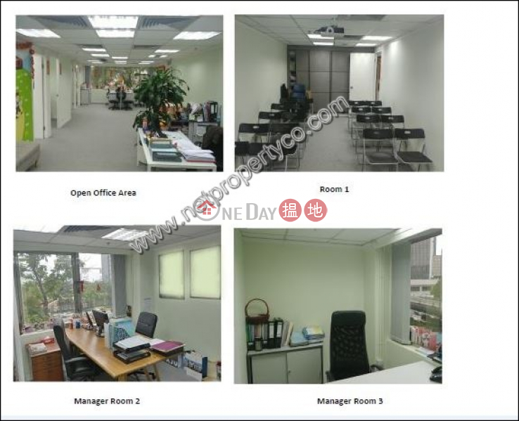 Property Search Hong Kong | OneDay | Office / Commercial Property, Rental Listings | Fitted Office For Rent