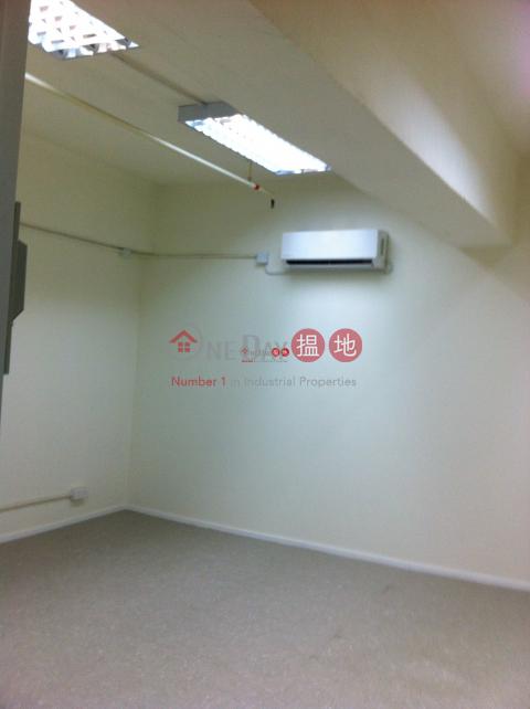 明生工業大廈 觀塘區明生工業大廈(Ming Sang Industrial Building)出租樓盤 (pro21-05741)_0