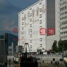 柴灣貨倉,小西灣, 香港島
