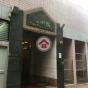 錦珊園 (Coronet Court) 元朗洪堤路2號|- 搵地(OneDay)(3)